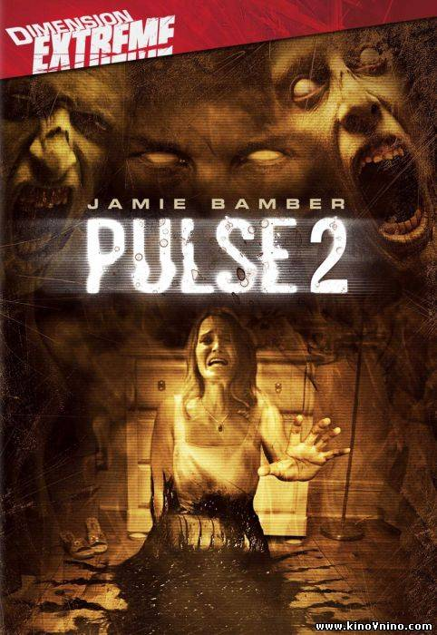 Watch movie pulse